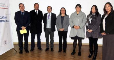 Comité ético científico FAMED UCN entregó cuenta pública de su gestión 2017