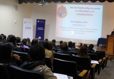 Carrera de Nutrición y dietética organizó Jornada de actualización en manejo de enfermedades cardiovasculares